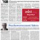 Gazeta Ubezpieczeniowa - Dodatek Multiagent - Asist stawia na media społecznościowe