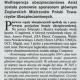 Gazeta Ubezpieczeniowa - minął tydzień - Asist sponsorem głównym II edycji Regat TU